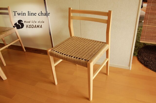 Twin line chair(ツインラインチェア)の画像1枚目