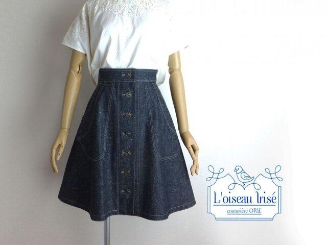 前開きスカート スラブデニム ホースボタンの画像1枚目