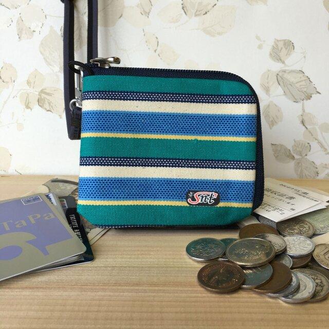 お洒落で機能的!旅に便利な、カード・お札・コイン用 先染め帆布財布 緑系生地紺ファスナーの画像1枚目