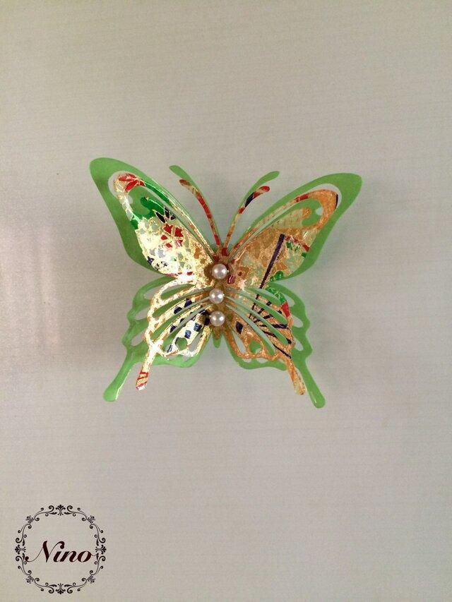 蝶々のマグネット(グリーン)の画像1枚目
