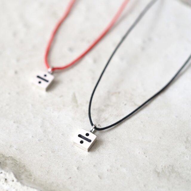 String ÷ わる ネックレス シルバー925の画像1枚目
