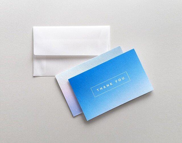 煌めく青のグラデーションカードの画像1枚目