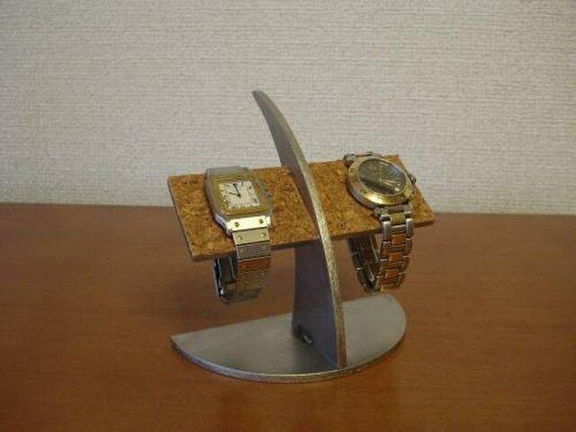 半円台コルクバー2本掛け腕時計スタンドの画像1枚目