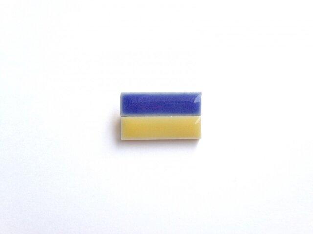 ウクライナ国旗のブローチの画像1枚目