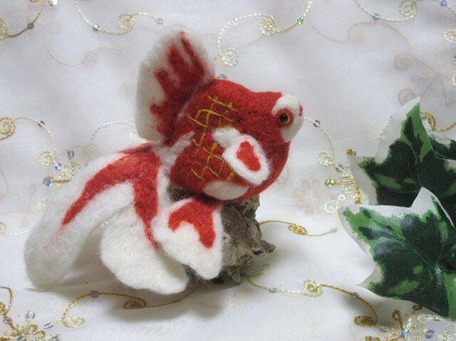 羊毛フェルト かわいい金魚  琉金 の画像1枚目