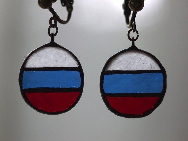 国旗 イヤリング(ロシア)の画像1枚目