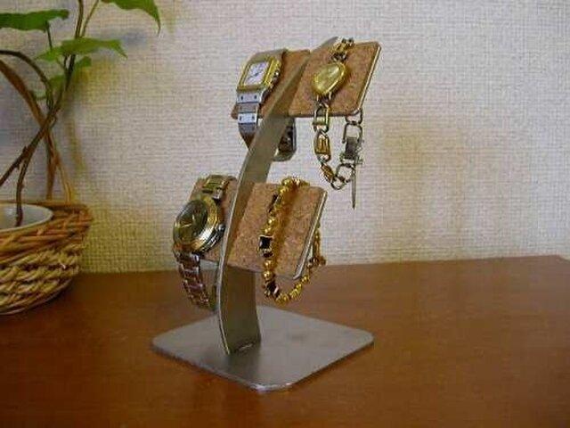 反り返るバー4本掛けデザイン腕時計スタンドの画像1枚目