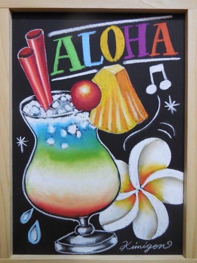 人気商品!! チョークアートB5サイズ ハワイアンカクテルとプルメリアの画像1枚目