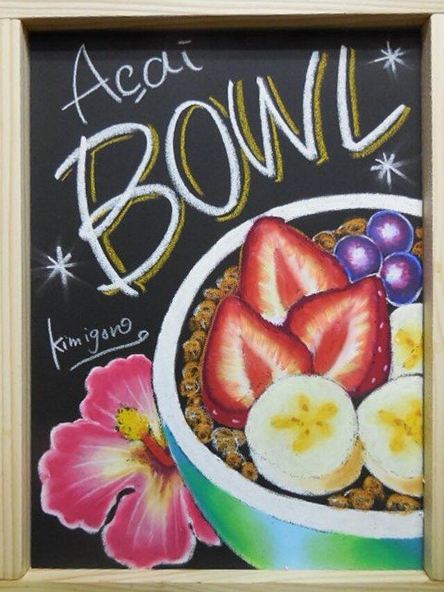 人気商品!!!チョークアートB5サイズ ハワイアンなアサイーボウルの画像1枚目