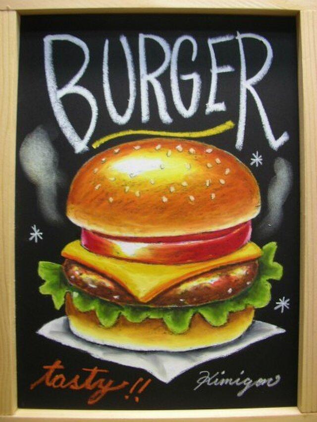 チョークアートB5サイズ チーズ入りハンバーガーの画像1枚目
