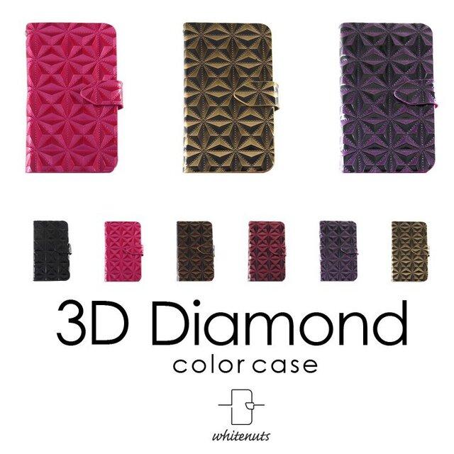 ゴージャスさを演出 スマホケース 手帳型 全機種対応 3Dダイヤモンドの画像1枚目
