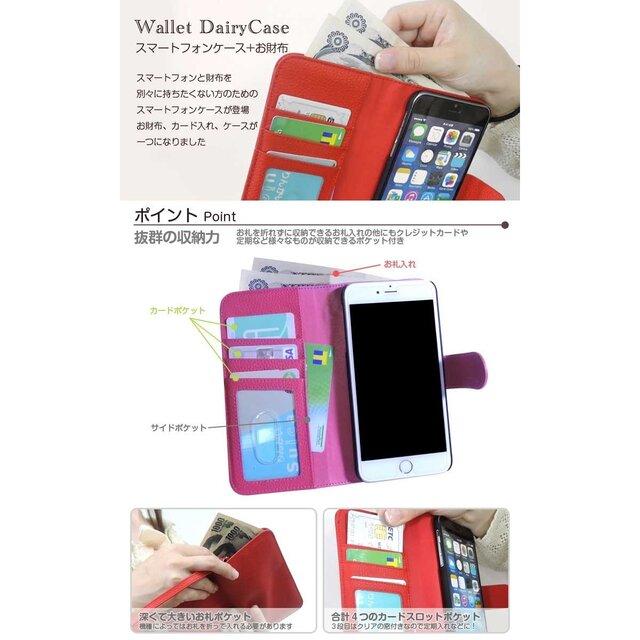 c98a6fdd59 お札が入る深くて大きなポケット スマホケース 手帳型 全機種対応 ウォレットの画像