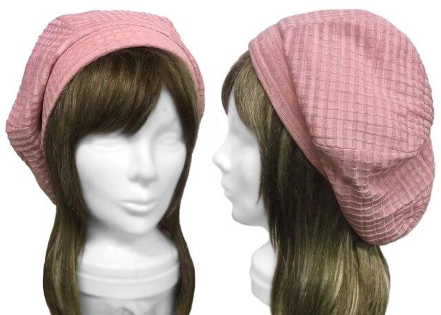 変り織コットンニット/リブ付ベレー帽(ゆったり)◆ピンクの画像1枚目