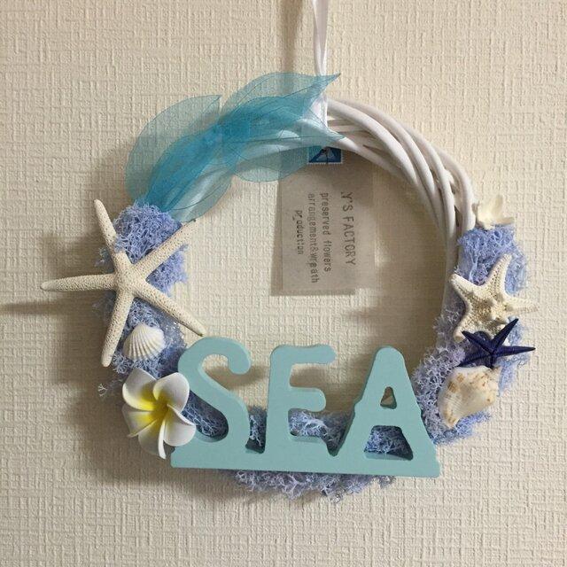 ブルー×ホワイト スターフィッシュとシェルの 'SEA'リース Mの画像1枚目
