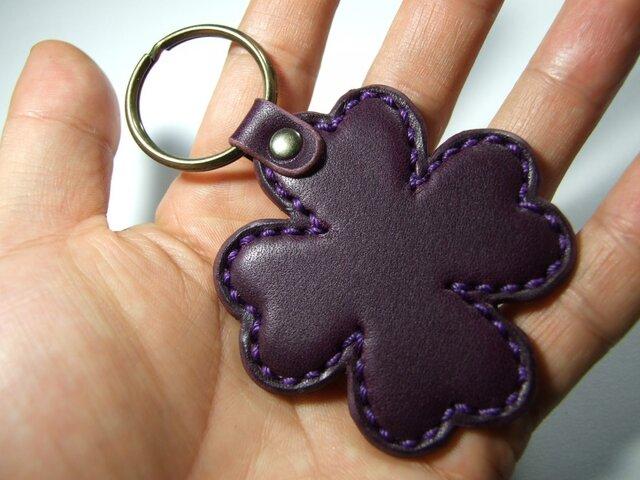 クローバーのキーホルダー 紫の画像1枚目
