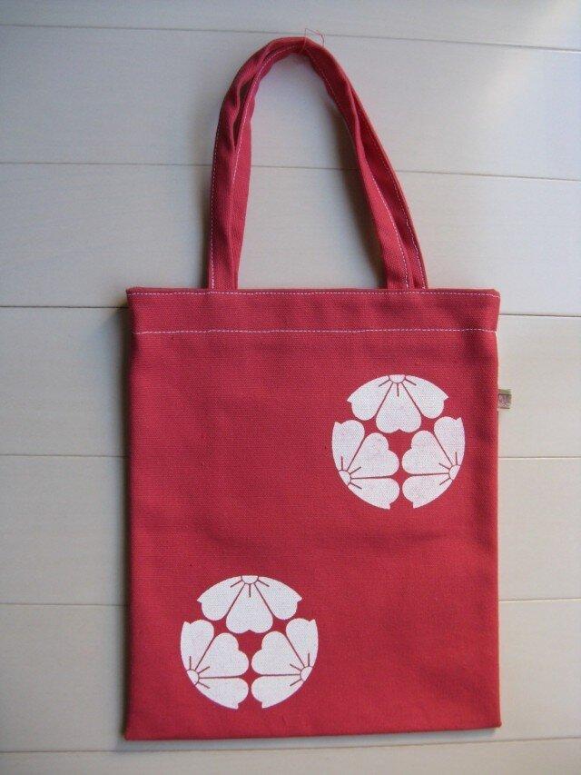 家紋シリーズ 縦長バッグ 「三つ割り桜」の画像1枚目