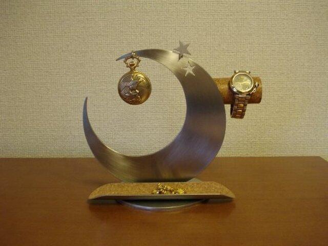 三日月インテリア腕時計、懐中時計スタンドロングトレイの画像1枚目