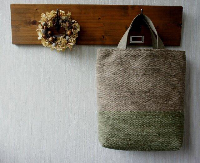 裂き織りのバッグ 縦長バイカラーの画像1枚目