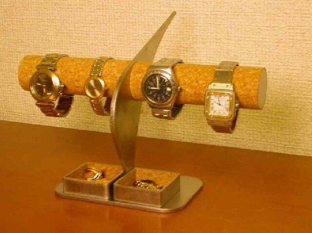 インテリア腕時計スタンド ダブル角トレイの画像1枚目