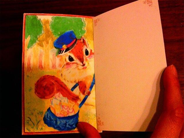 M様ご予約分・ドアの向こうは森〜リスの郵便屋グリーティングカードの画像1枚目
