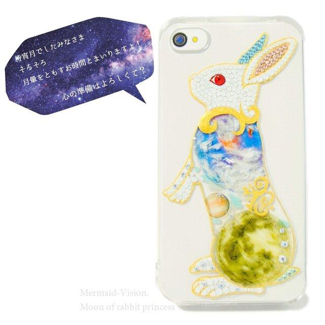 月のうさぎ姫-中秋の名月- スワロフスキーデコアートiPhone4/4sケースの画像1枚目
