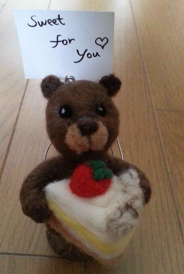 クマさんケーキどうぞ。の画像1枚目