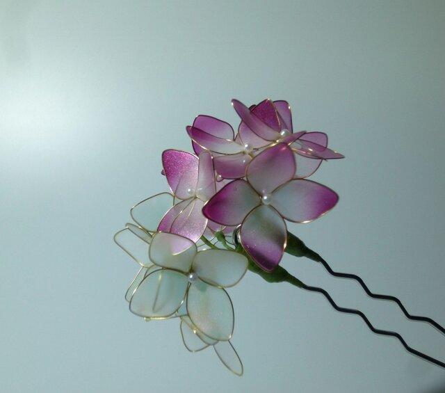 紫陽花 二本簪の画像1枚目