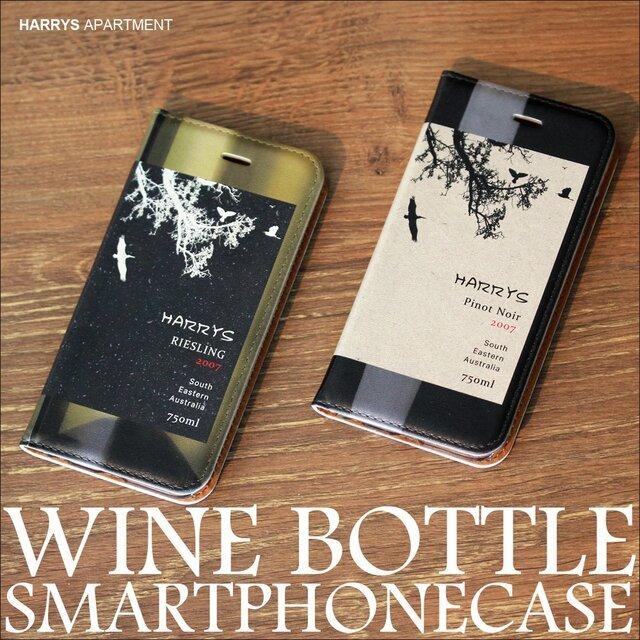 スマホケース 手帳型 ワイン お酒 iphoneケースの画像1枚目