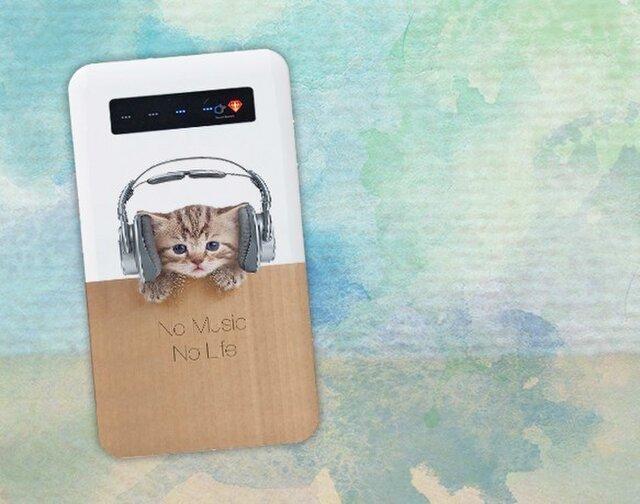 【モバイルバッテリー】猫だってNo Music No Life for iPhone&Androidの画像1枚目
