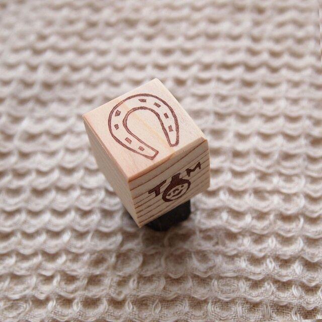 消しゴムはんこ「小さいサイズ☆蹄鉄」の画像1枚目