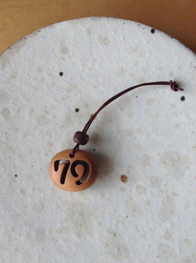 ホイタラキーホルダー79(M.H様特別オーダー)の画像1枚目