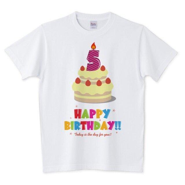 Happy Birthday! / 5才用 (キッズ・レディース・メンズ / 受注生産品)の画像1枚目