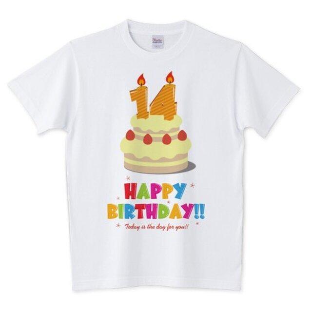 Happy Birthday! / 14才用 (キッズ・レディース・メンズ / 受注生産品)の画像1枚目