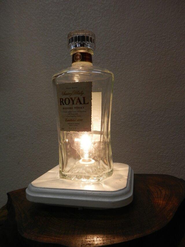 ボトルランプ(サントリーROYAL)の画像1枚目