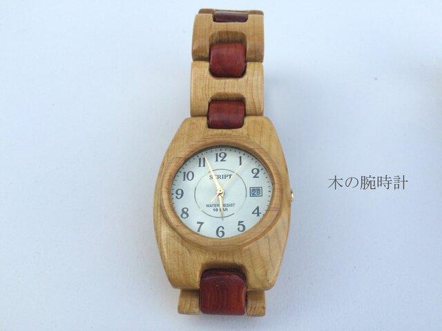 木の腕時計(青森ひば)の画像1枚目