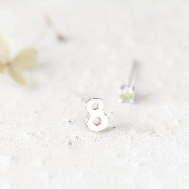 数字&8月 誕生石 ぺリドット スタッド ピアス シルバー925の画像1枚目