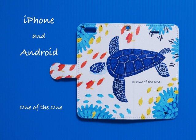 サンゴ礁の海&ウミガメ:iPhone(※Android機種)対応手帳型スマホケース <受注後制作>の画像1枚目