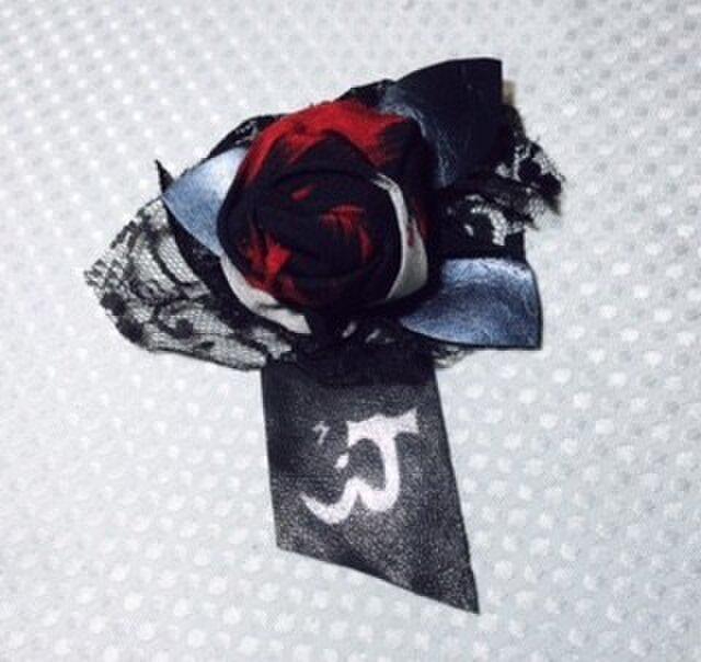 JIN  革と着物とレースの薔薇 コサージュ * 赤と黒着物&革&レースの画像1枚目