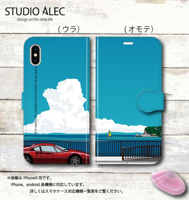 湘南イラスト・スマホケース(手帳型)iPhone&Android対応 湘南の海岸線を走るフェラーリのイラスト♪の画像1枚目