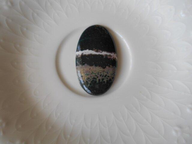 ナチュラル オーシャンジャスパー カボション 「海の底は碧」 非加熱 ナチュラル 79.60 カラット アフリカ産の画像1枚目