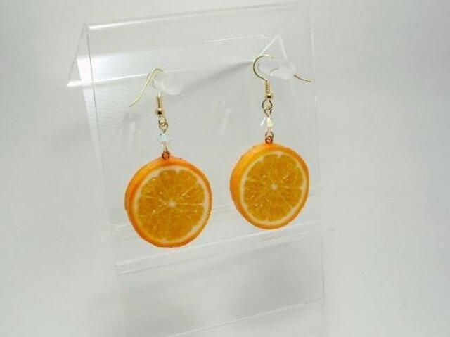 リアルなフルーツピアス オレンジ両面小の画像1枚目