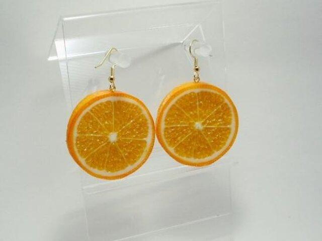 リアルなフルーツピアス オレンジ両面大の画像1枚目