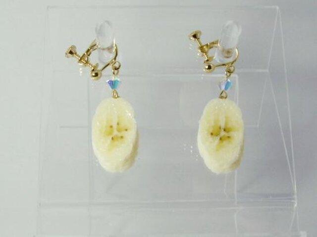 リアルなフルーツイヤリング バナナ両面小の画像1枚目