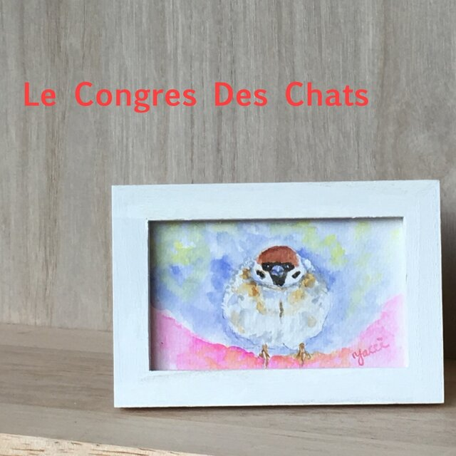 水彩画日本の鳥シリーズ すずめ 3の画像1枚目