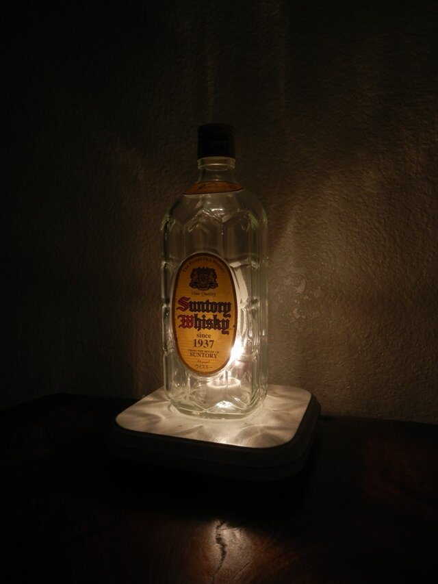 ボトルランプ(サントリーウイスキー)の画像1枚目