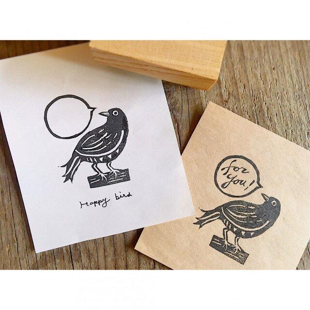 書き込める鳥さんstamp!【文字入れオーダーも可】の画像1枚目