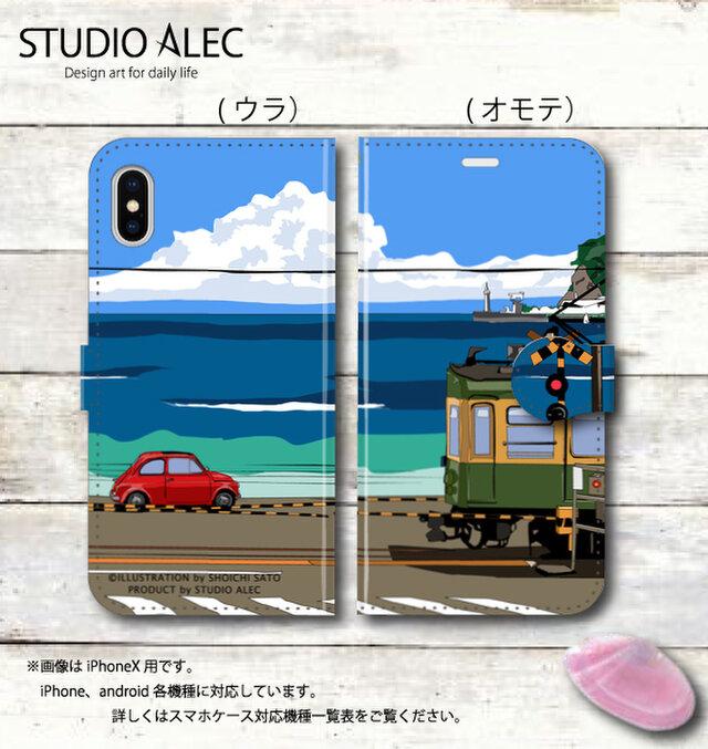 湘南イラスト・スマホケース(手帳型)iPhone&Android対応 鎌倉高校前踏切と江ノ電&フィアット500のイラスト♪の画像1枚目