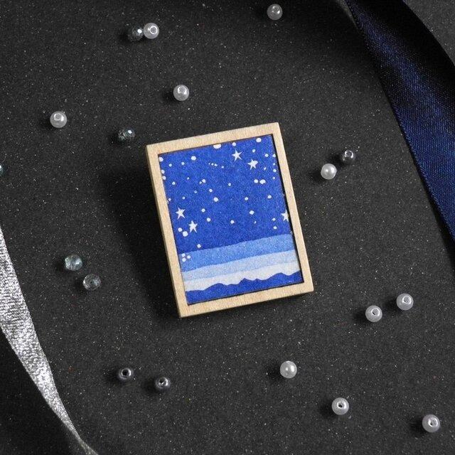 星空のブローチ <Blue>の画像1枚目