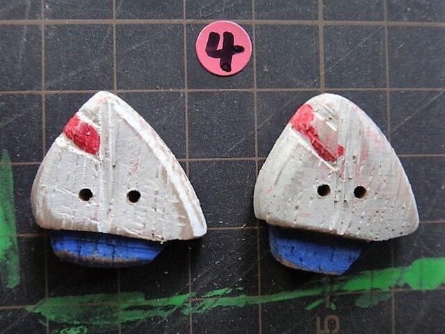 楢の木ペイントボタン ヨット④の画像1枚目