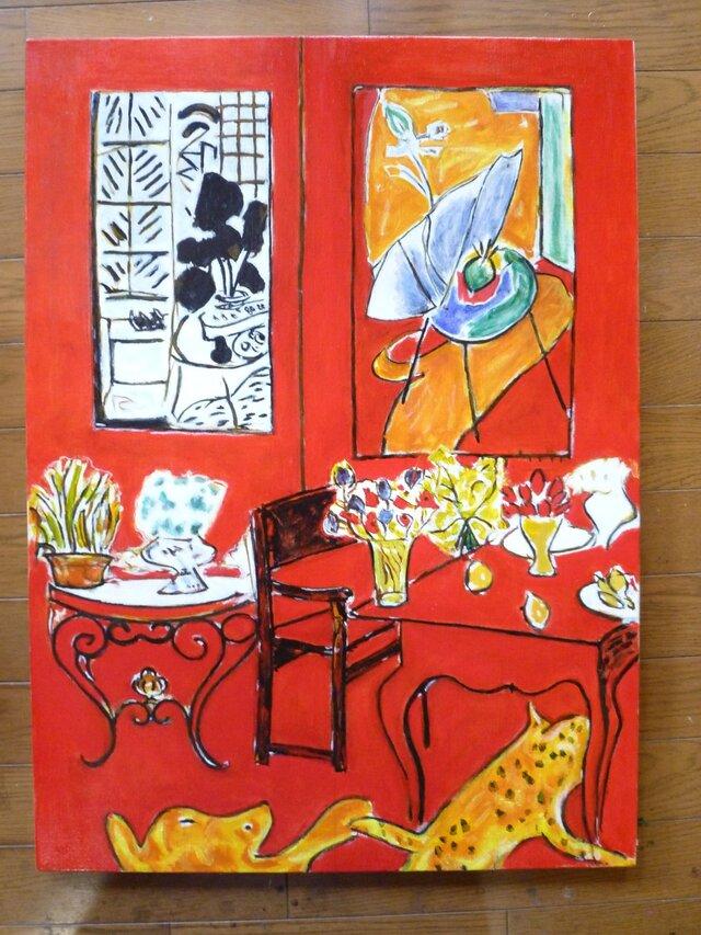 予約品 Chie様専用 マティス「赤い大きな室内 Grand inte'rieur,rouge」模写の画像1枚目